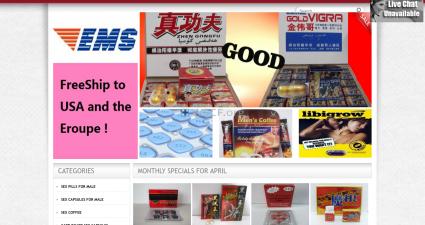 99Pills.com Online Pharmacy