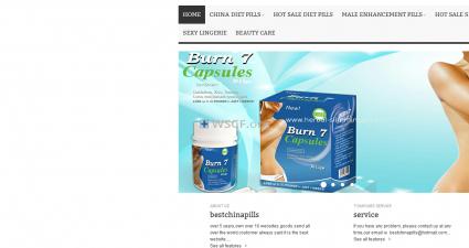 Bestchinapills.com Drugs Online