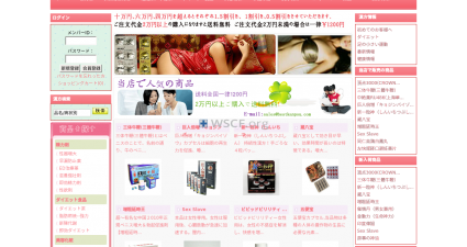 Bestkanpou.com Overseas Internet Pharmacy
