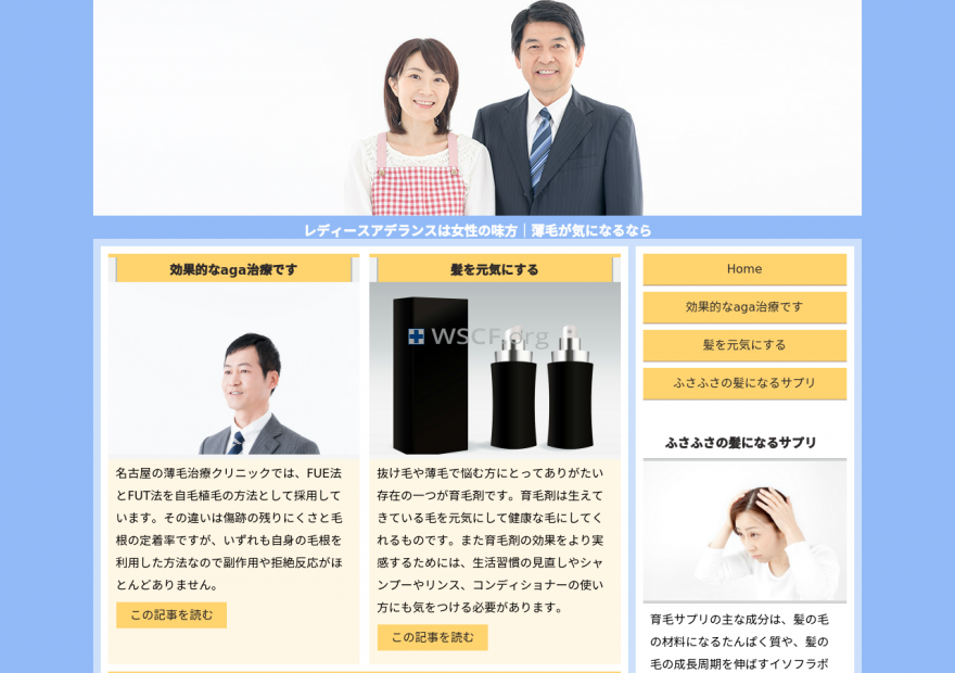 Biglagoonrancheria.com Overseas On-Line Drugstore