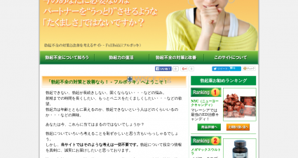 Bokkihuzen.net Affordable Medications