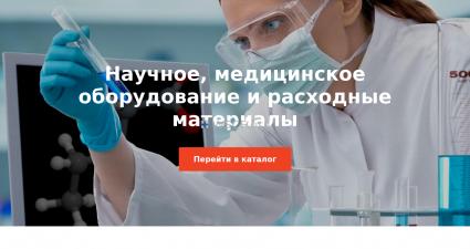 Ecomeds.org Overseas On-Line Drugstore