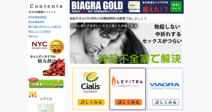 Erectile-Dysfunction-Clinic.com Cheap Price for Effective Tablet