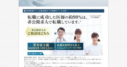 Genericbuyonline.net Overseas Internet Pharmacy