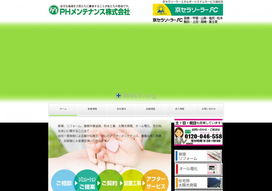 Ph-M.net Web's Pharmacy